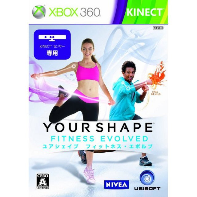 Your Shape: Fitness Evolved
