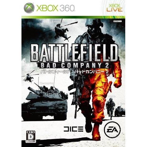 Image 1 for Battlefield: Bad Company 2 (Ultimate Edition) (Platinum Collection)