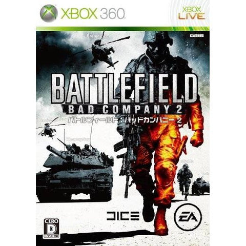 Image for Battlefield: Bad Company 2 (Ultimate Edition) (Platinum Collection)