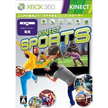 Image 1 for Kinect Sports