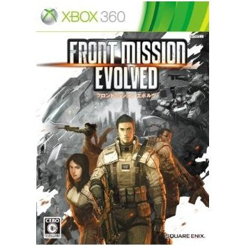 Image for Front Mission Evolved