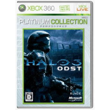 Image for Halo 3: ODST (Platinum Collection)