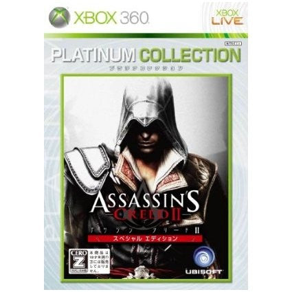Image for Assassin's Creed II: Special Edition (Platinum Collection)