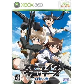 Image for Strike Witches: Shirogane no Tsubasa