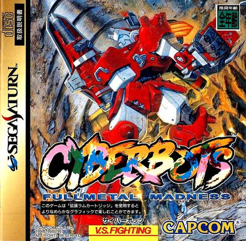 Image for Cyberbots