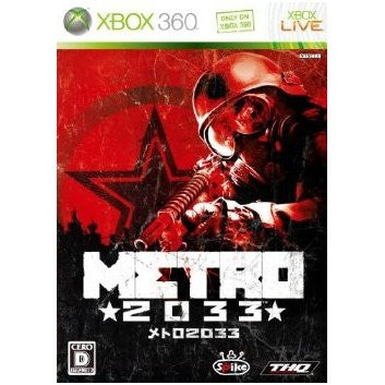 Image for Metro 2033