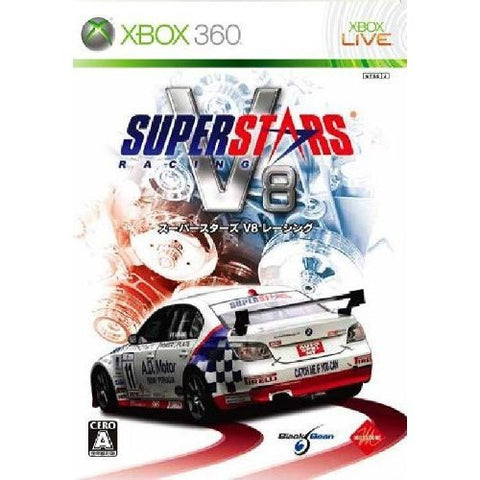 Image for Superstars V8 Next Challenge