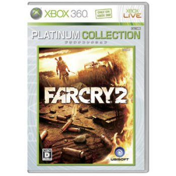 Image 1 for FarCry 2 (Platinum Collection)