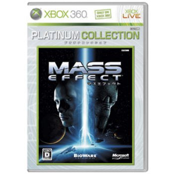 Image for Mass Effect (Platinum Collection)