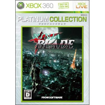 Image for Ninja Blade (Platinum Collection)