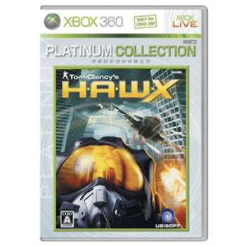Image for Tom Clancy's H.A.W.X. (Platinum Collection)