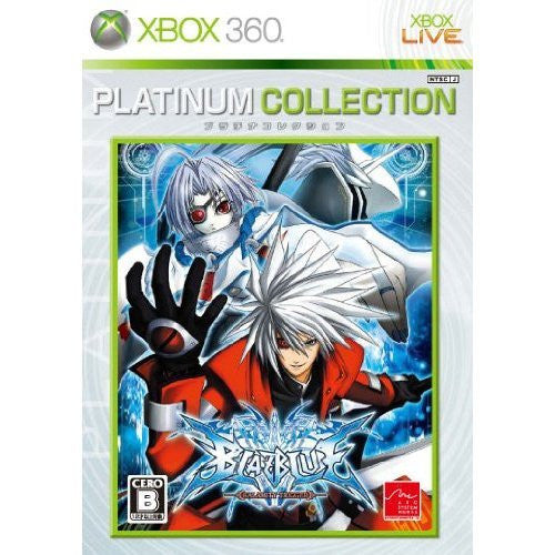 Blazblue (Platinum Collection)