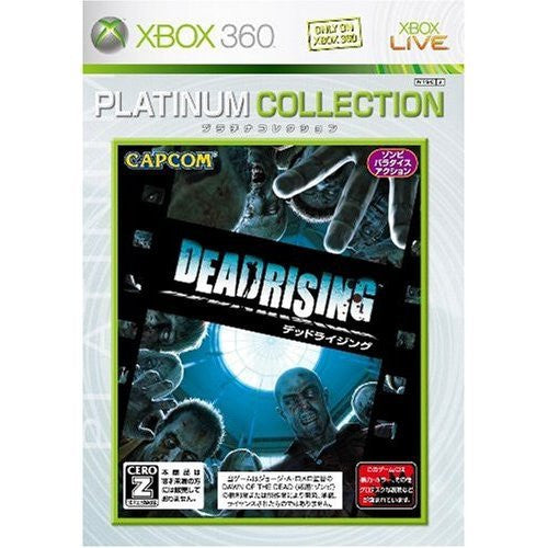 Dead Rising (Platinum Collection Reprint)