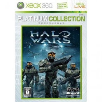Image for Halo Wars (Platinum Collection)