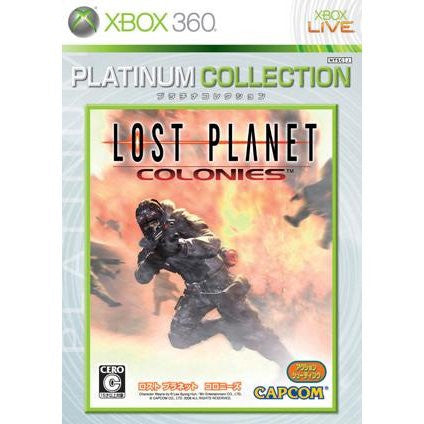 Image 1 for Lost Planet: Colonies (Platinum Collection)