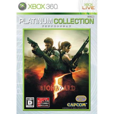 Image for Biohazard 5 (Platinum Collection)