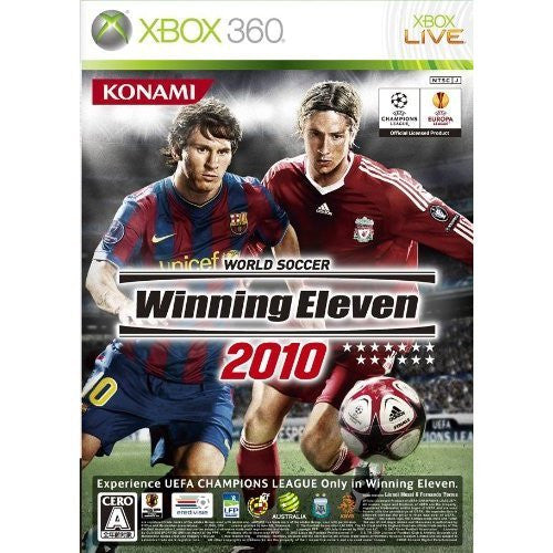 Image 1 for World Soccer Winning Eleven 2010