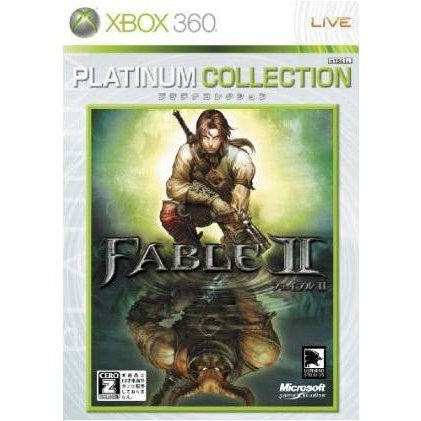 Image 1 for Fable II (Platinum Collection)