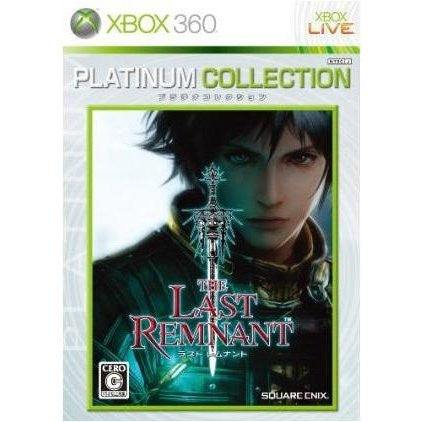 Image for The Last Remnant (Platinum Collection)
