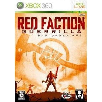 Image for Red Faction: Guerrilla