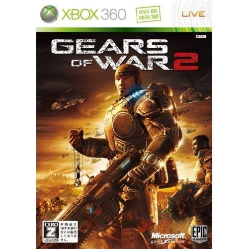 Image 1 for Gears of War 2