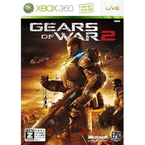 Image for Gears of War 2