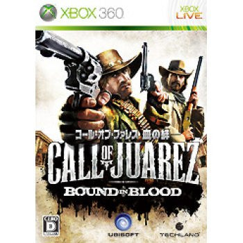 Image 1 for Call of Juarez: Bound in Blood