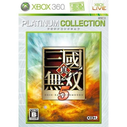 Image for Shin Sangoku Musou 5 (Platinum Collection)