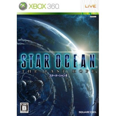 Image for Star Ocean: The Last Hope