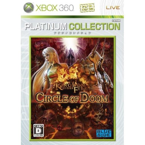 Image 1 for Kingdom Under Fire: Circle of Doom (Platinum Collection)