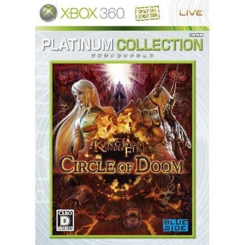 Image for Kingdom Under Fire: Circle of Doom (Platinum Collection)