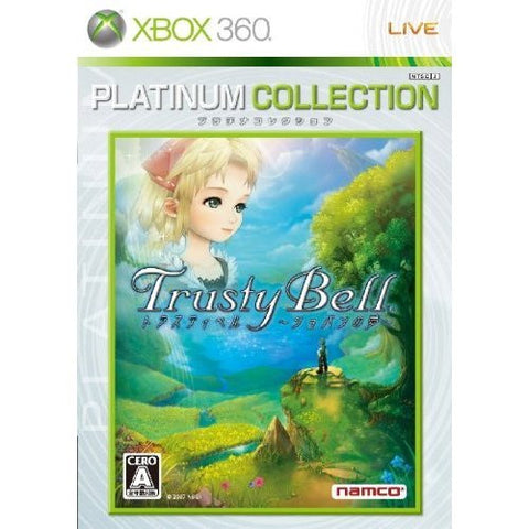Image for Trusty Bell: Chopin no Yume / Eternal Sonata (Platinum Collection)