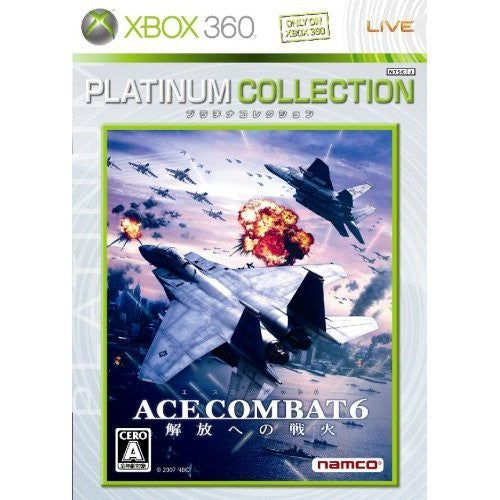 Image 1 for Ace Combat 6: Fires of Liberation (Platinum Collection)