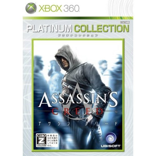 Image 1 for Assassin's Creed (Platinum Collection)