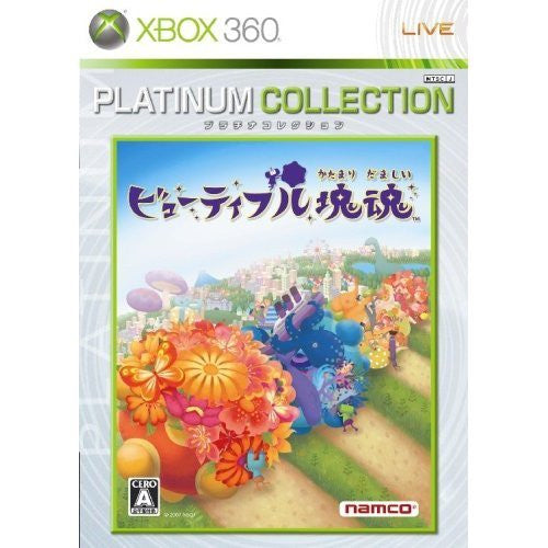 Beautiful Katamari Damacy (Platinum Collection)
