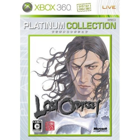 Image for Lost Odyssey (Platinum Collection)
