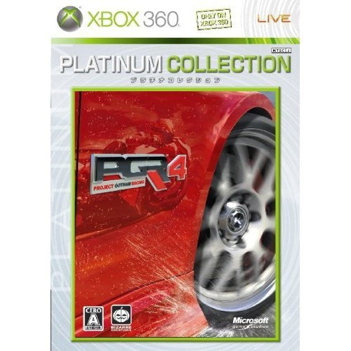 Image 1 for Project Gotham Racing 4 (Platinum Collection)