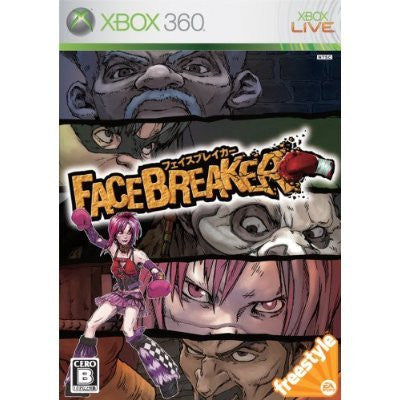 Image 1 for FaceBreaker