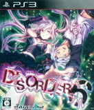 Disorder 6 [Regular Edition] - 1