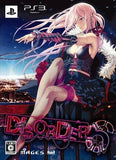 Disorder 6 [Limited Edition] - 1