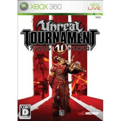Image for Unreal Tournament III