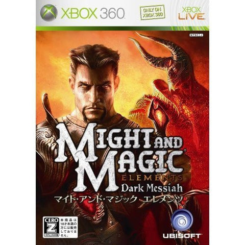 Dark Messiah Might & Magic Elements