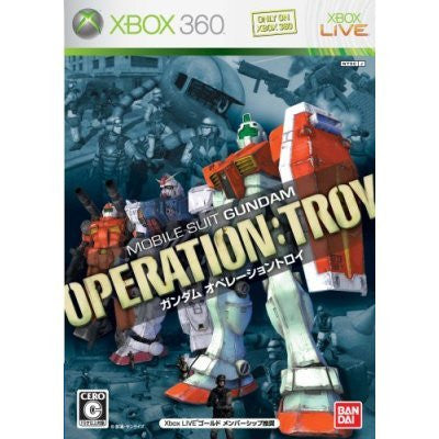Image for Mobile Suit Gundam: Operation: Troy