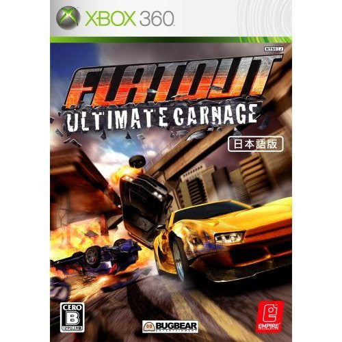 Image 1 for FlatOut: Ultimate Carnage