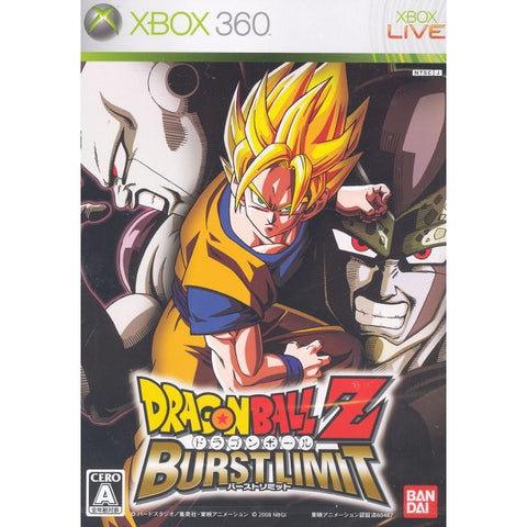 Image for Dragon Ball Z: Burst Limit