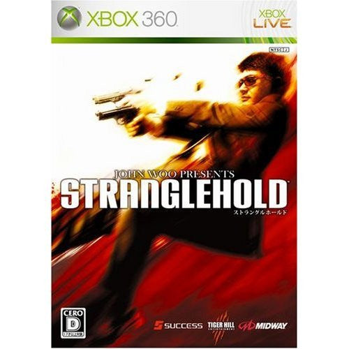 Image 1 for Stranglehold
