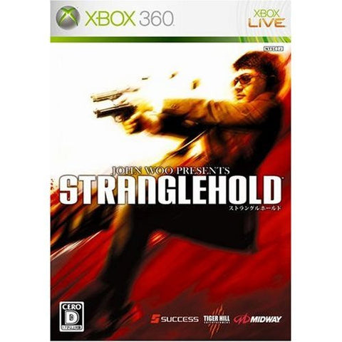 Image for Stranglehold