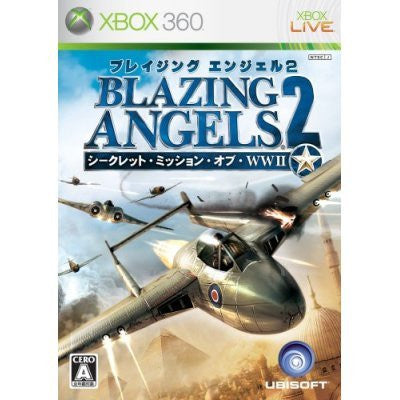 Image for Blazing Angels 2: Secret Missions of WWII