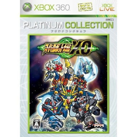 Super Robot Taisen XO (Platinum Collection)