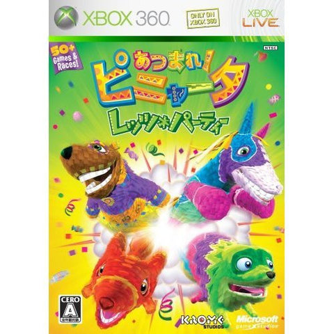 Image for Viva Pinata: Party Animals / Atsumare! Viva Pinata - Let's Party